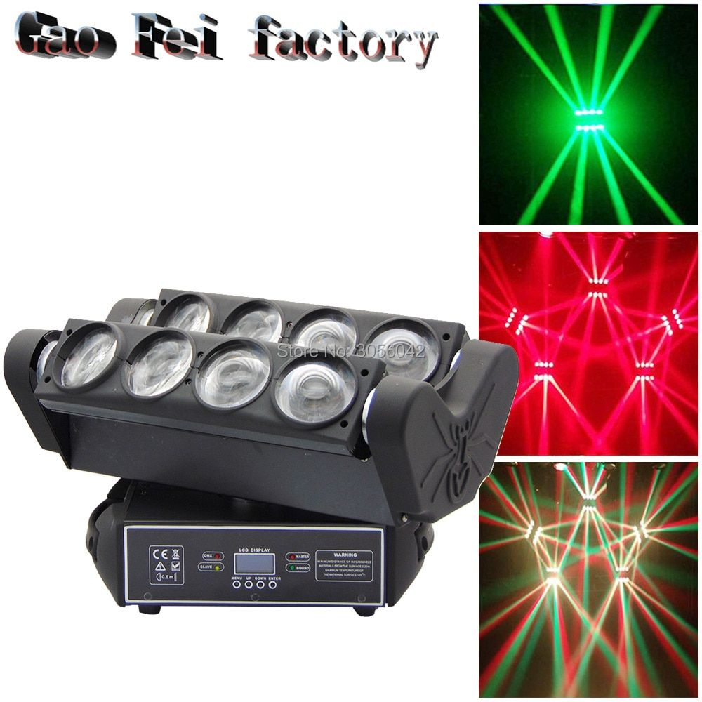 Moving head stage light full color LED 8 eyeS shaking spider stage lighting