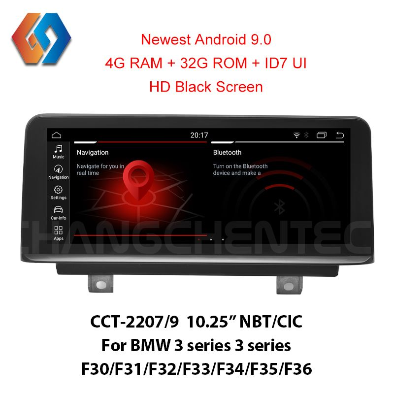 Amazing Real ID7 Android 9 4G Ram Screen for BMW 3 4 Series F30 F31 F34 F35 F32 F33 F36 NBT CIC 1920x720 HD Luxury Black Screen