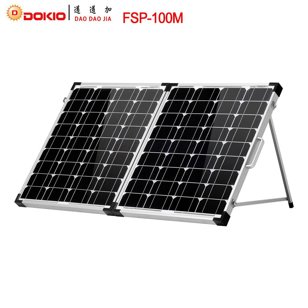 Dokio Brand <font><b>100W</b></font> (2Pcs x 50W) Foldable Solar Panel China 18V +10A 12V/24V Controller Solar Battery Cell/Module/System Charger