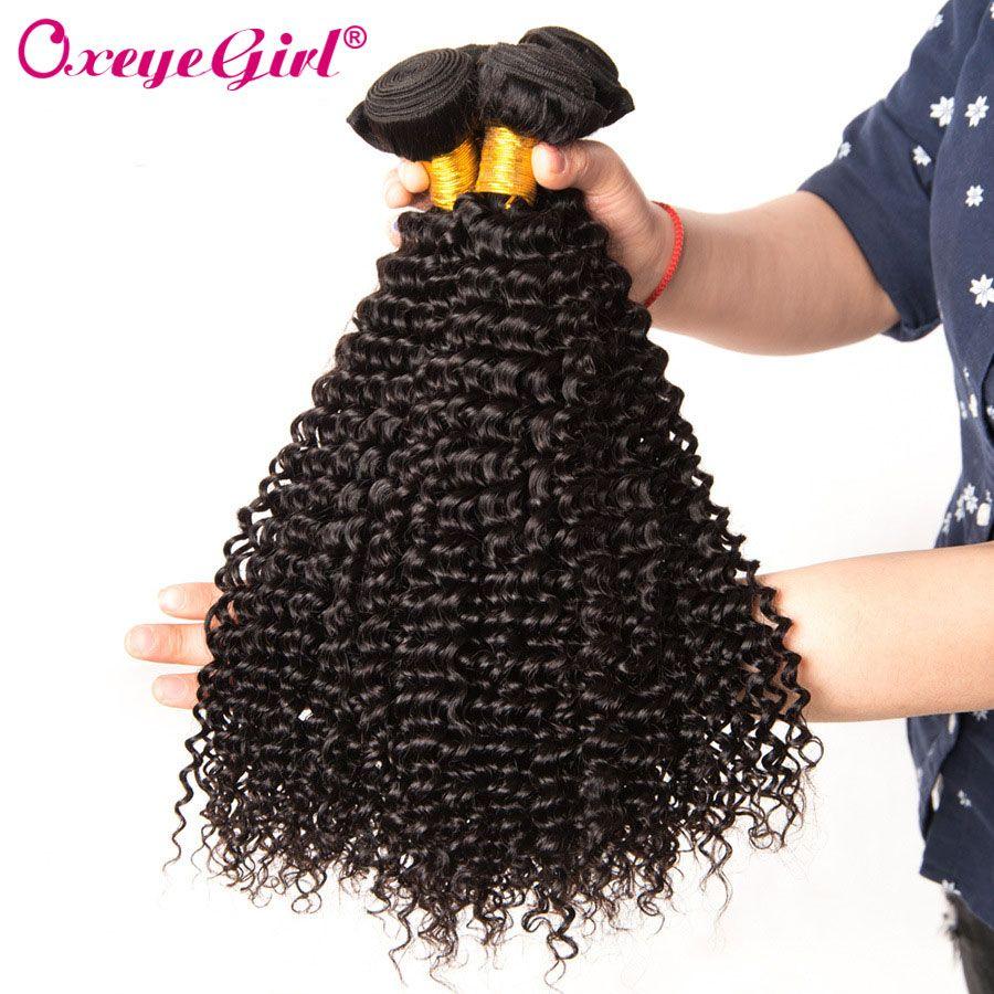 Oxeye fille Afro crépus bouclés cheveux brésiliens cheveux armure paquets Remy cheveux humains paquets pas d'enchevêtrement doux 28 pouces faisceaux en Stock