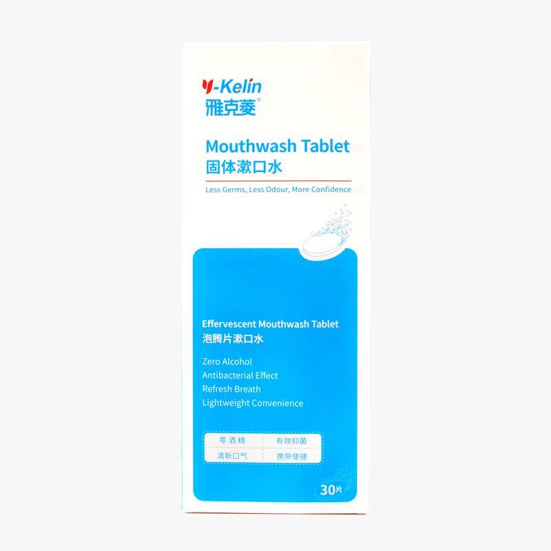 2017 Nueva y-kelin Enjuague Bucal Tablet 30 fichas Aliento Fresco Blanqueamiento de Dientes Oral Esterilización Antibacterial enjuague bucal sin alcohol caliente