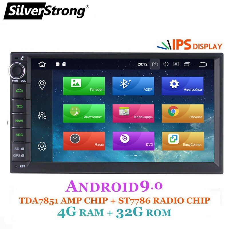SilverStrong IPS Android 8.1-9,0 4G Auto DVD 2din Universal Auto GPS Radio Magnito Band Recorder Navigation option DSP 8,1 + 16G 707