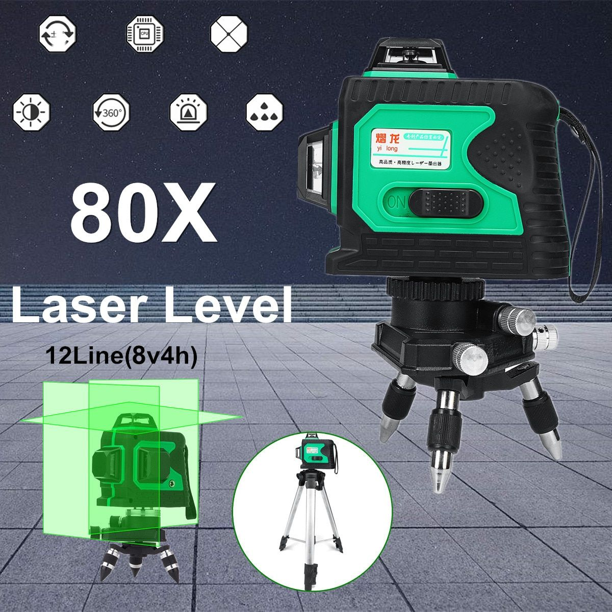 3D 12 Line 360 Degree Laser Waterproof Auto Self Leveling with Tripod Vertical Horizontal Level Cross GREEN Plumb-point Function