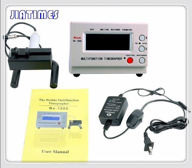 Free Shipping Weishi Mechanical Watch Timing Tester Timegrapher Multifunction Timing Machine MTG-1000