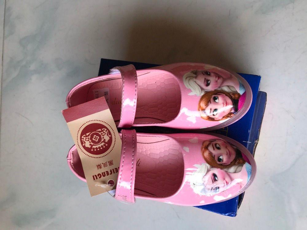 2017 Children Shoes LED Light Shoes Kids Sneaker Shoes Light Wings USB shoes