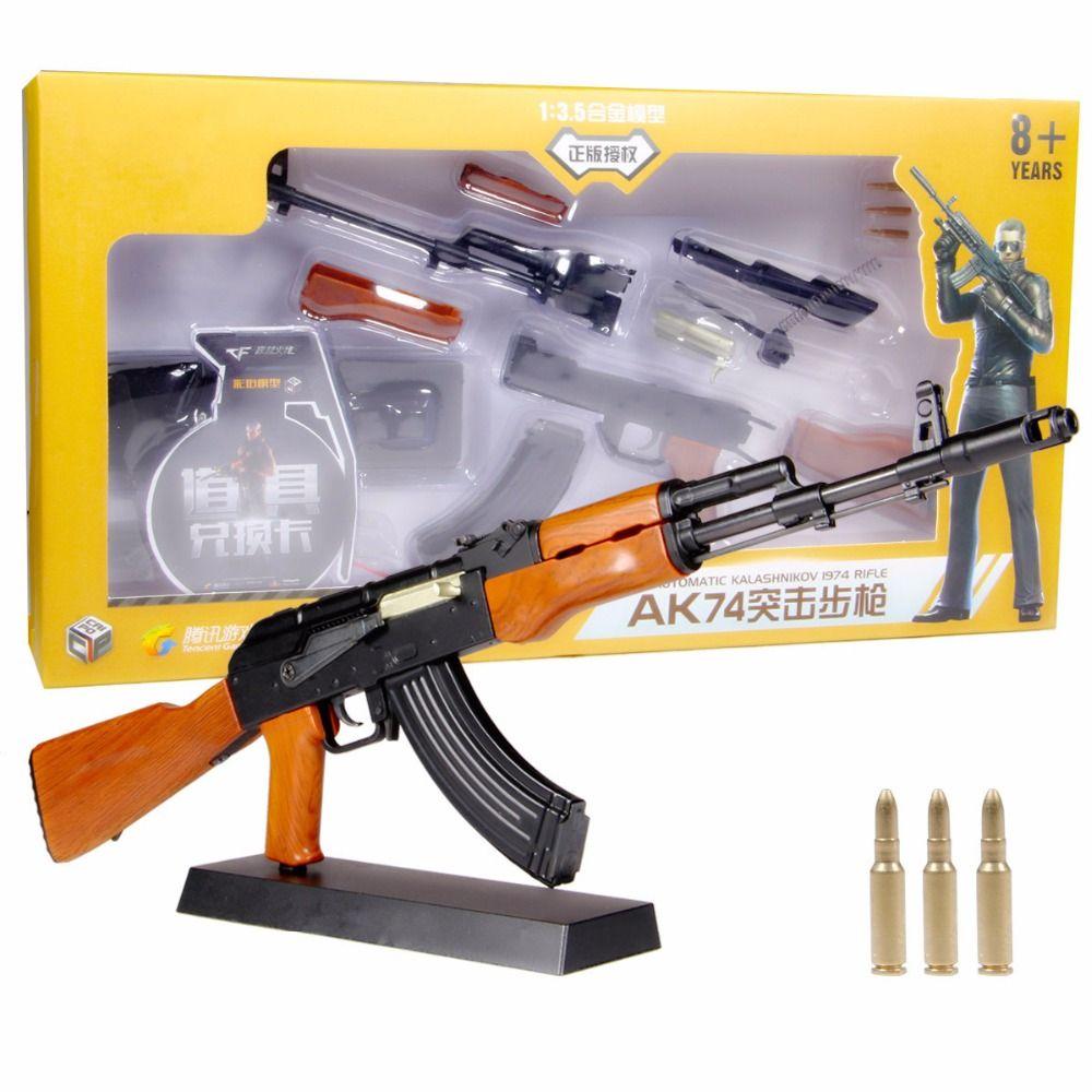 1:3. 5 métal jouet pistolet AK47 pistolet modèle bricolage modèle pistolet statique décoration ne peut pas tirer cadeau enfants