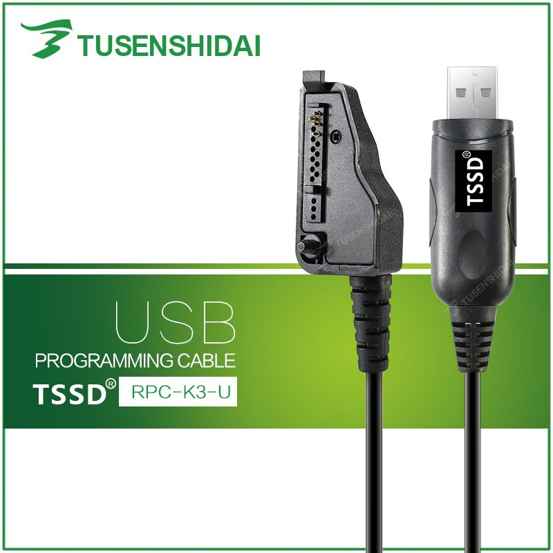 USB Program Cable for Two Way Radio TK-2140/TK-280/TK-380/TK-480/TK-3140/TK-3185