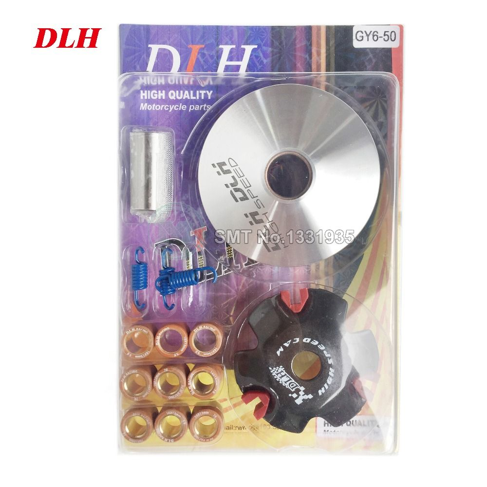 DLH Mortorcycle <font><b>scooter</b></font> Moped ATV CVT Variator Kit Front Clutch Drive Pulley For GY6 50 DIO50 AF18 AF28 34 35 ZX50 139QMB 139QMA