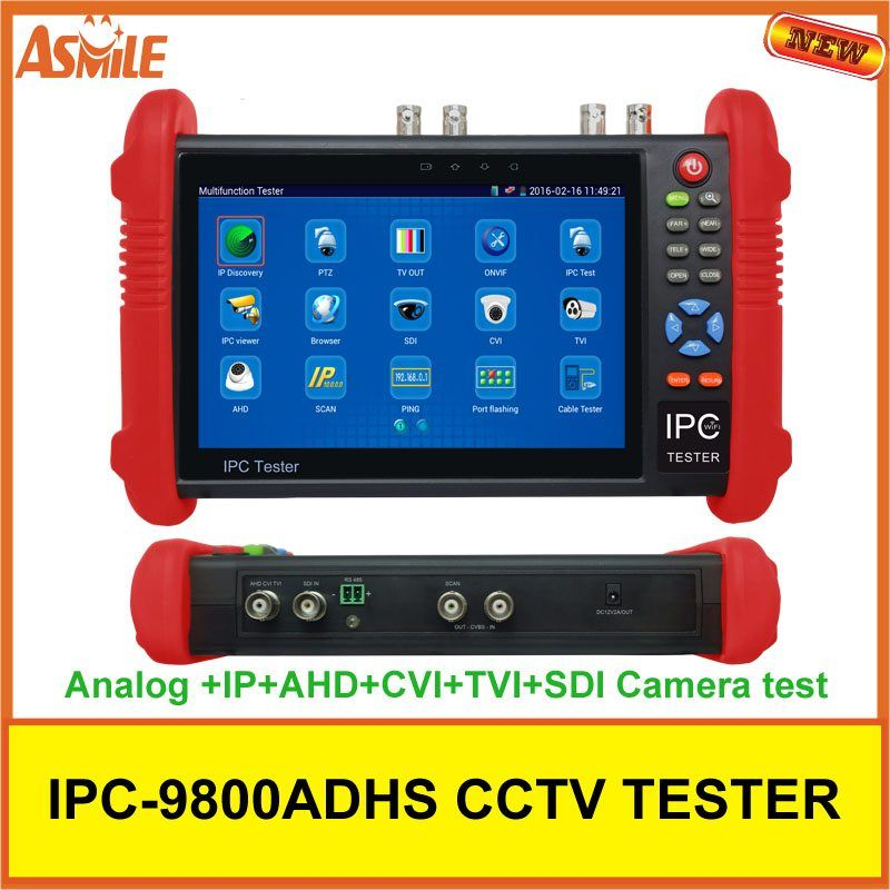 7 inch capacitive touch screen, IP+ Analog+HD Coaxial Tester 12V2A/ 5V 2A power bank / PoE power output/ HDMI out/ Built-in WIFI