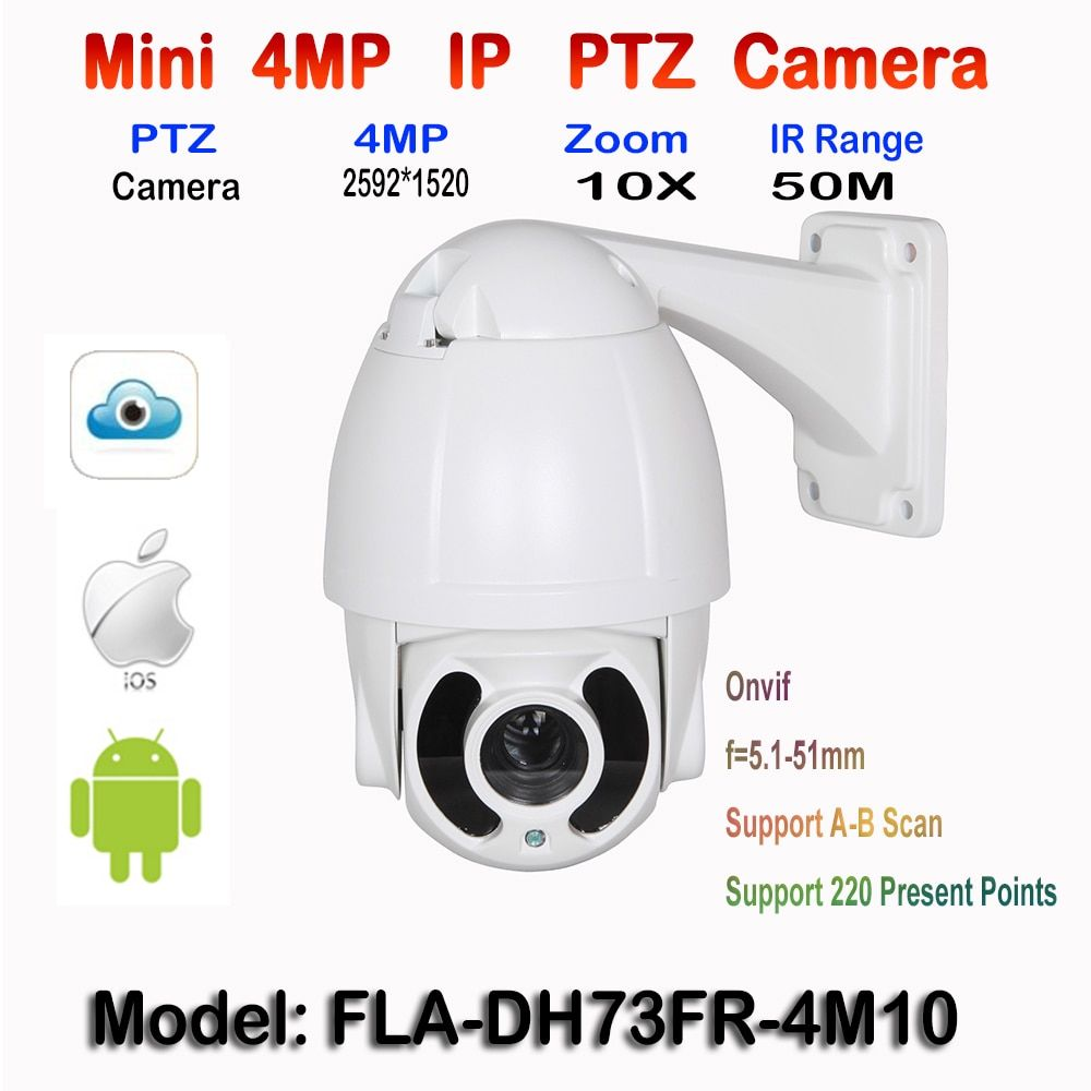 4.0Megapixel H.265/H.264 HD 1520P IP High Speed Onvif 10X Optical Zoom Network Outdoor Waterproof 4.5Inch Dome PTZ Camera Onvif