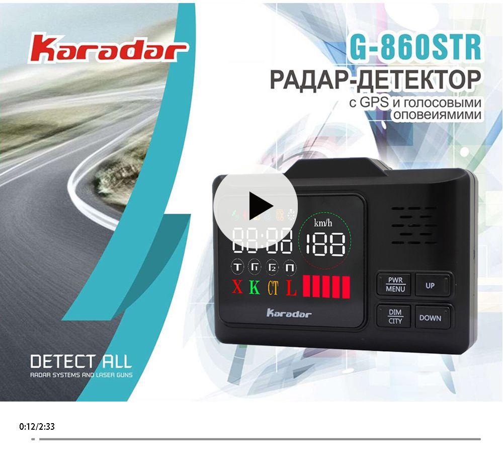 2019 KARADAR GPS combiné Radar détecteur G-860STR Anti Radar voiture Radar détecteur Laser Radar détecteur voix Strelka voiture-détecteur