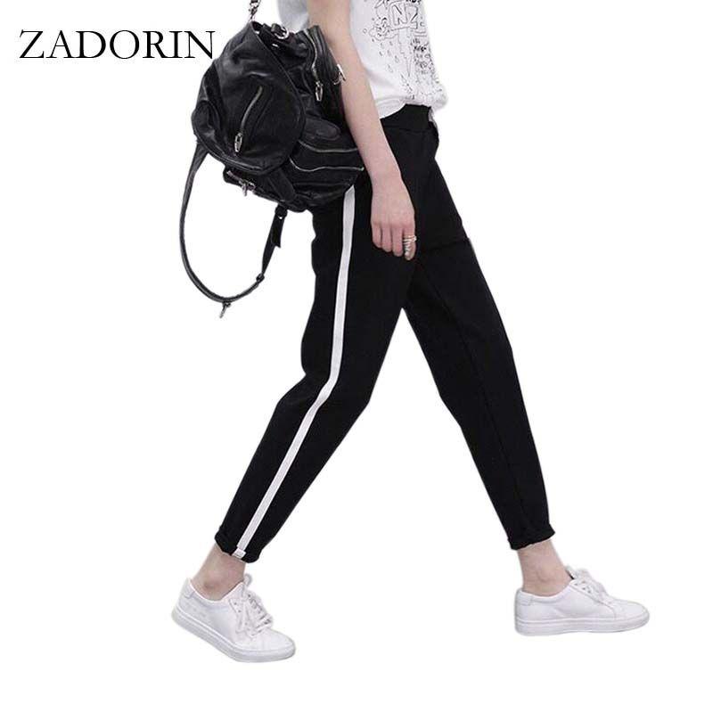 2017 Top Fashion Women Leather Striped Harem Pants Women <font><b>Black</b></font> Casual High Waist Pants Drawstring Loose Trousers Pantalon Femme