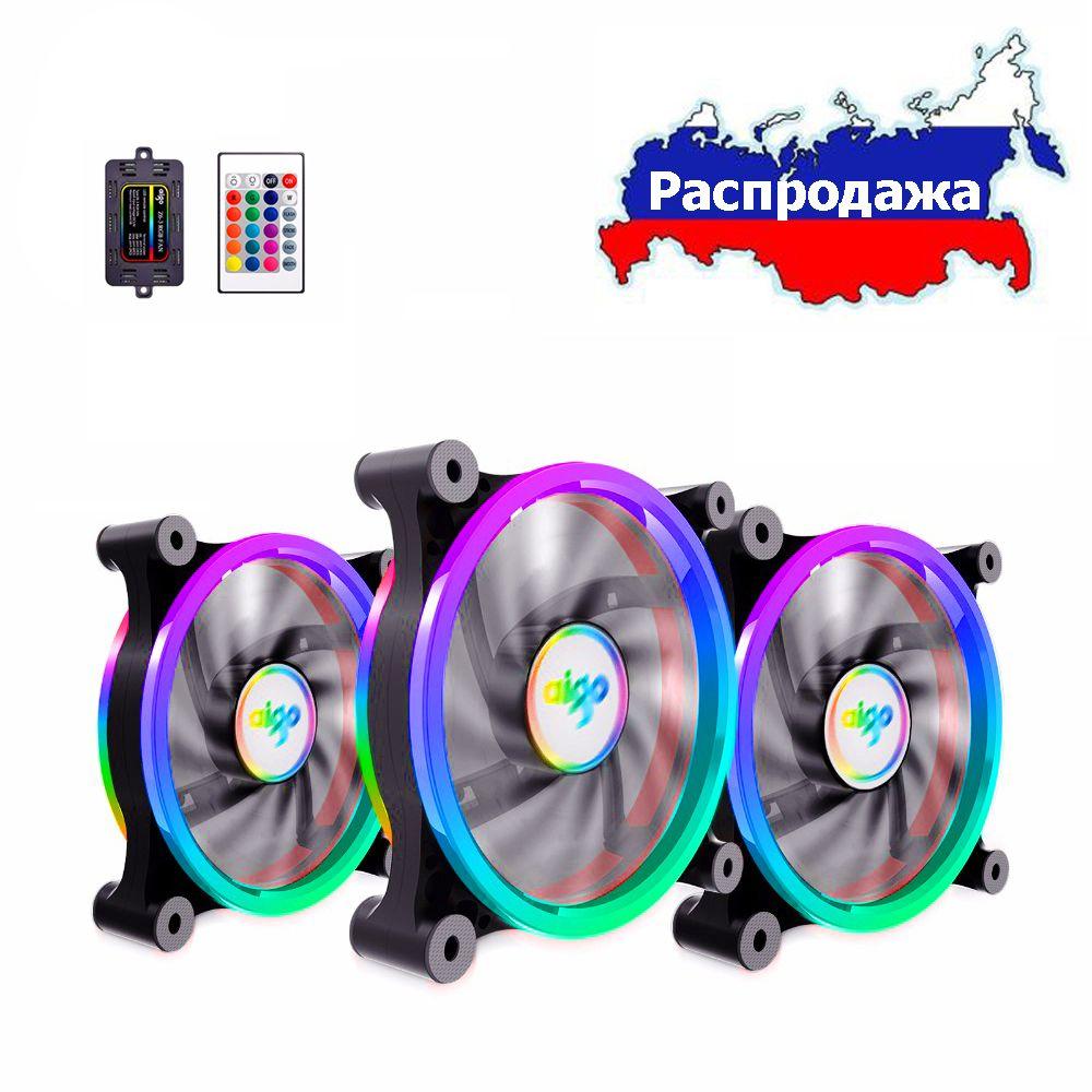 3 Pack Aigo Z6 Cooling Fan Aurora RGB 120mm Adjust LED 4 PIN Silent Computer Case Cooler PC Exhaust Fan Quiet Radiator IR Remote