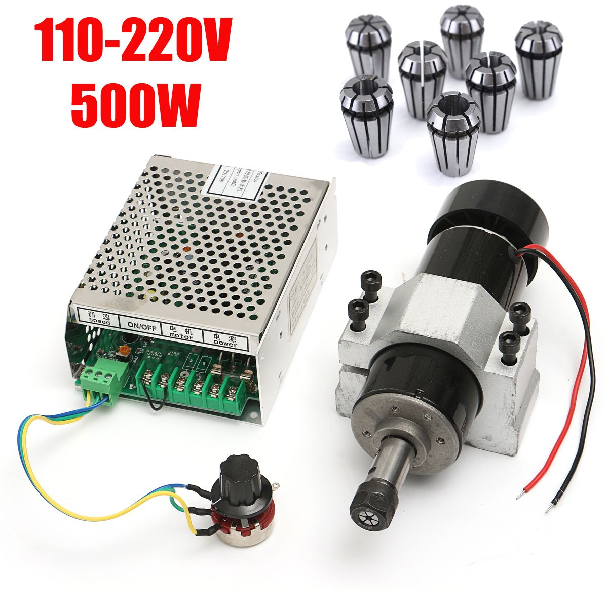 500W Air Cooled CNC Spindle Milling Motor 0.5kw With Spindle Speed Power Converter + 7Pcs ER11 Precision Spring Chuck Collet Set