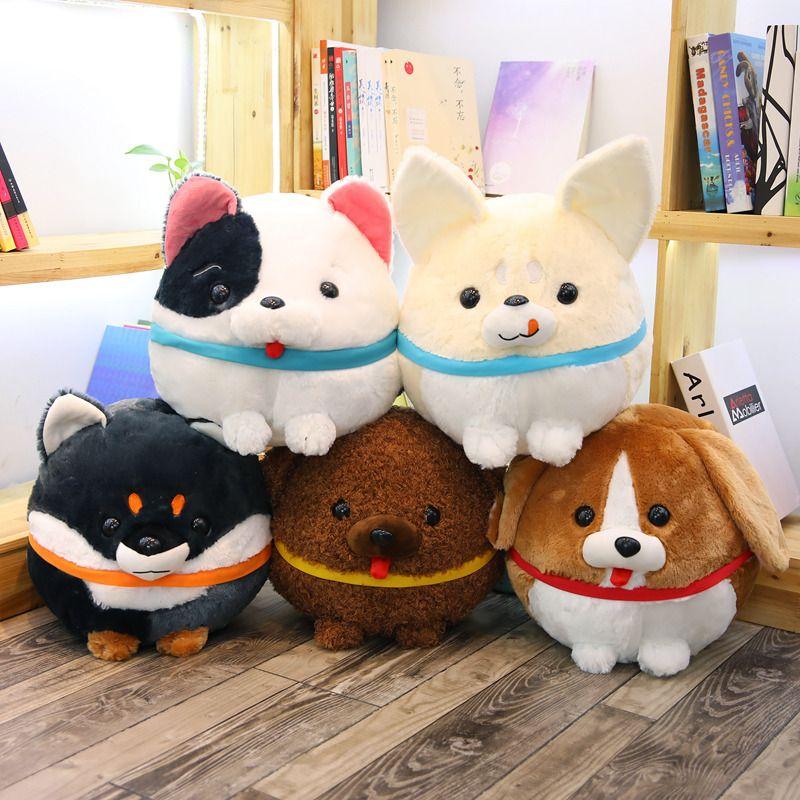 35 cm Chubby Hund Plüsch Spielzeug Weiche Angefüllte Cartoon Tier Teddy/Hound/Bulldog/Shiba Inu/Chihuahua puppe Kinder Mädchen Geburtstag Geschenk