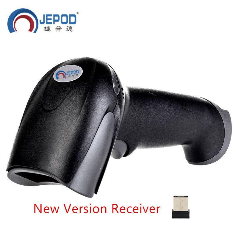 JP-A2 scanner de codes barres Sans Fil pistolet express dédié unique supermarché Magasins De Détail lecteur de code à barres lecteur de codes barres