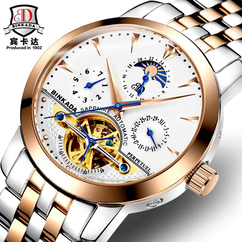 Watch Men 2018 Top Brand Luxury Famous BINKADA Male Clock Full Automatic Mechanical Watch Golden Wristwatch Relogio Masculino