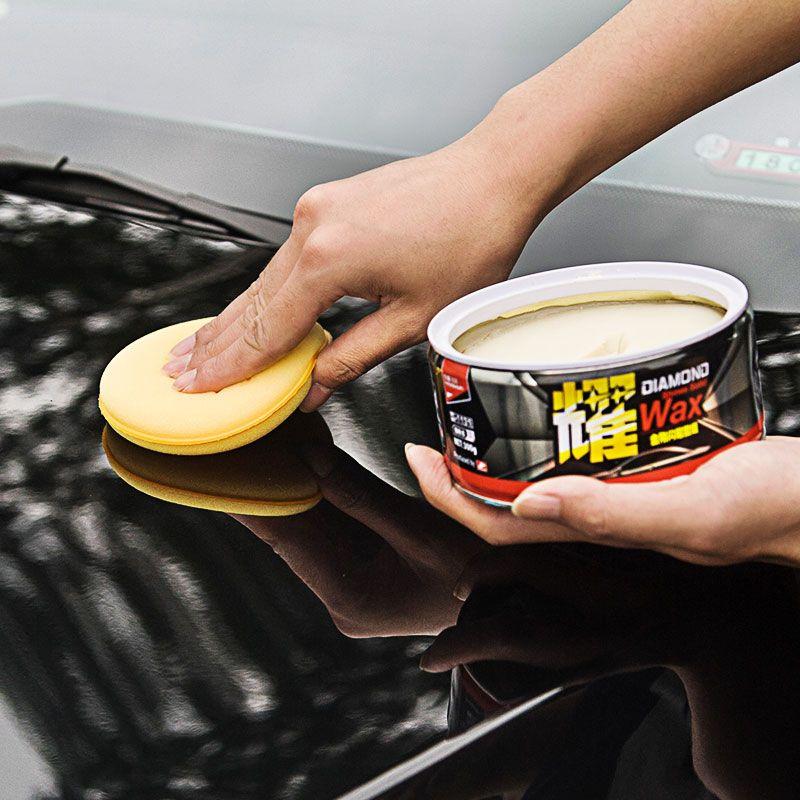 HAOSHUN car wax solid maintenance waxing decontamination polishing maintenance protection polishing scratches