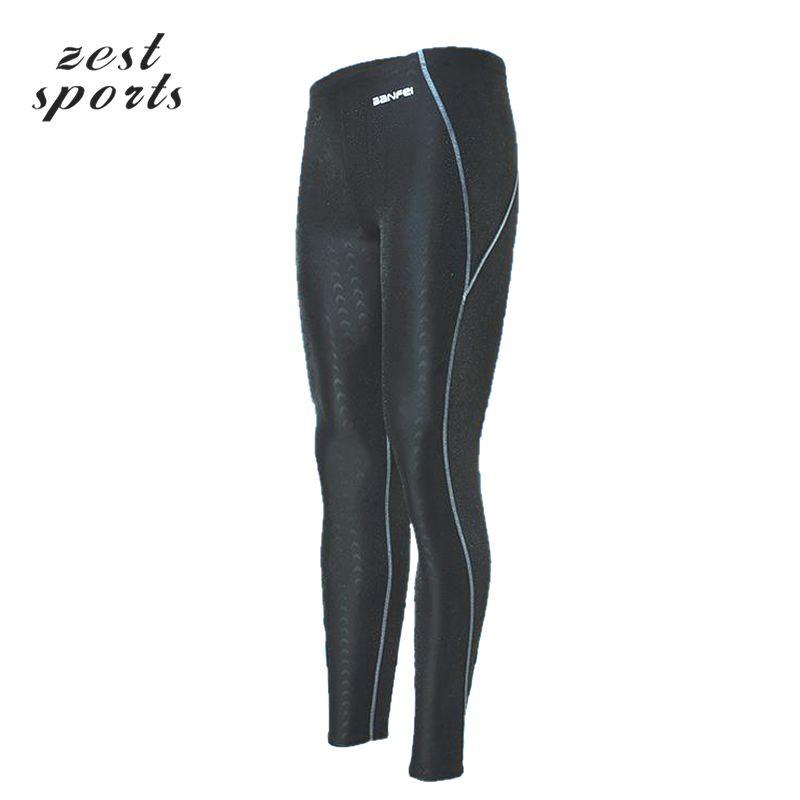 1612, Men's professional shark skin swim trunks, fall winter  Long swimming trunks, Surfing Pants,Quick-dry waterproof