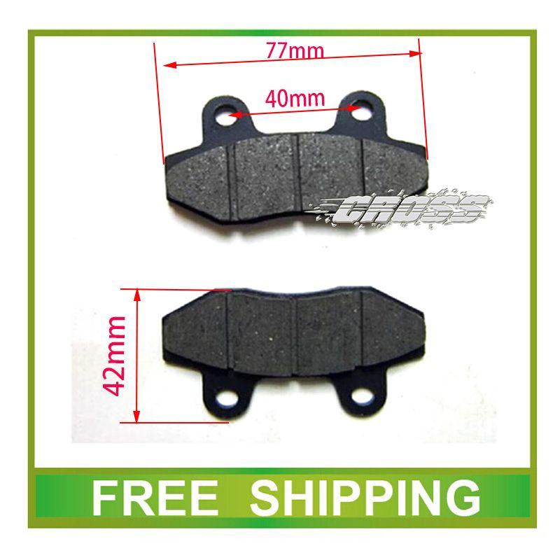 zongshen loncin lifan xmotos apollo kayo 50cc 70cc 90cc 110cc 125c dirt bike pit bike rear brake pads accessories free shipping