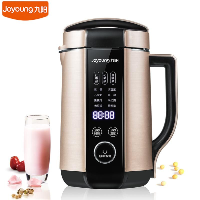 Joyoung DJ13E-Q8 Soymilk Maker Household 1300ML Food Blender Multi-function Double Appointment Soybean Milk Machine