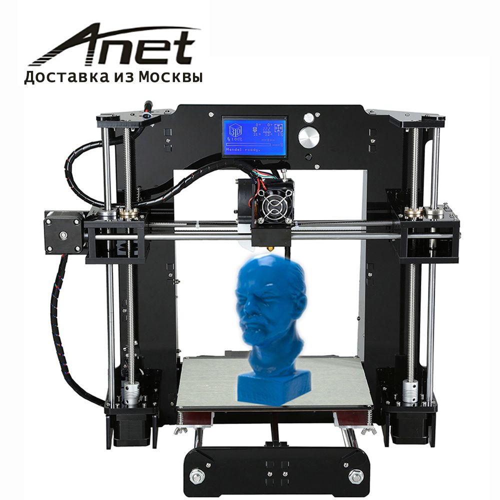 original Anet A6 3D printer kit /high precision quality big hot bed i3 reprap/better screen/express shipping from Russian/