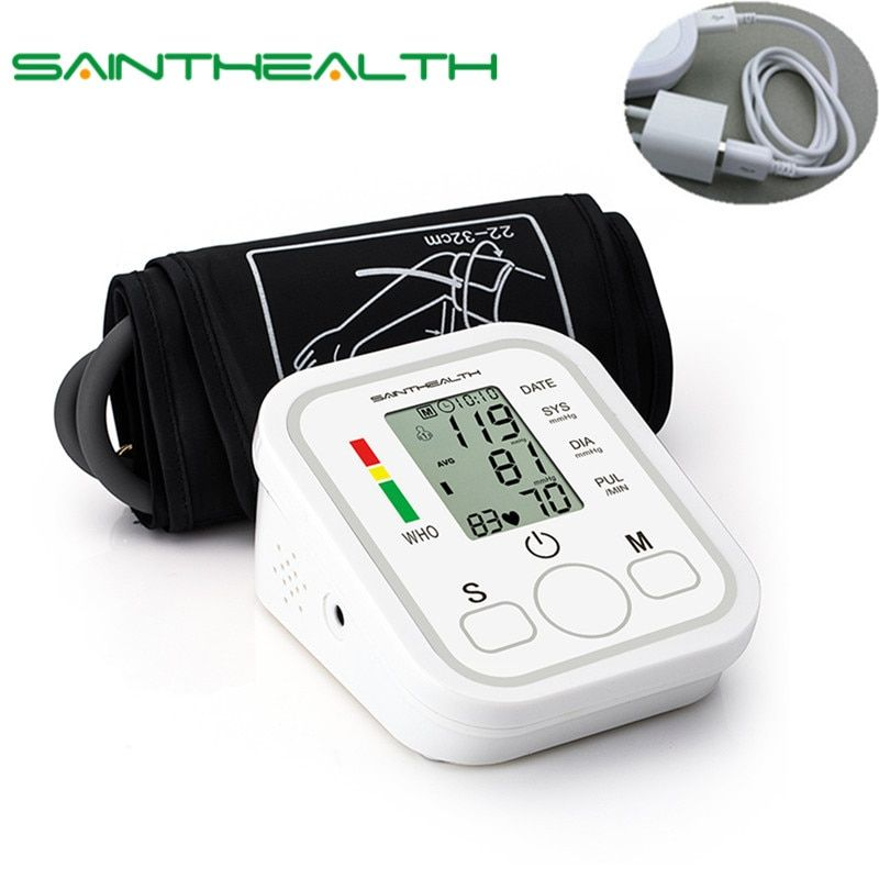 Home Health Care 1pcs Digital Lcd <font><b>Upper</b></font> Arm Blood Pressure Monitor Heart Beat Meter Machine Tonometer for Measuring Automatic