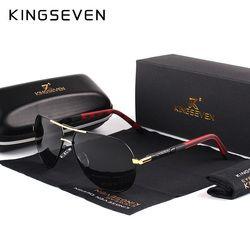 Мужские очки линзами с поляриз. покр. KINGSEVEN, черно-красно-золотистые солнцезащитные очки для вождения в винтажной алюминиевой оправе с линза...