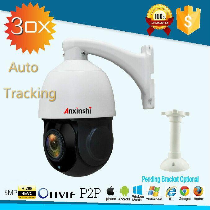 4 inch Mini 5MP IP PTZ camera Network Onvif Speed Dome 30X Optical Zoom PTZ IP Camera auto tracking dayNight p2p cctv camera