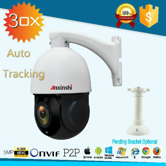 4 zoll Mini 5MP IP PTZ kamera Netzwerk Onvif Speed Dome 30X Optische Zoom PTZ IP Kamera auto tracking dayNight p2p cctv kamera