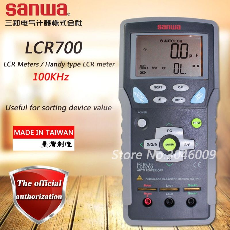 Sanwa LCR700 LCR Meters/100KHz Handy type LCR meter; Inductance/resistance/capacitance test meter