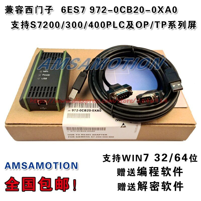 Free shipping     S7-300PLC programming cable 6ES7972-0CB20-0XA0/USB-MPI+ download cable