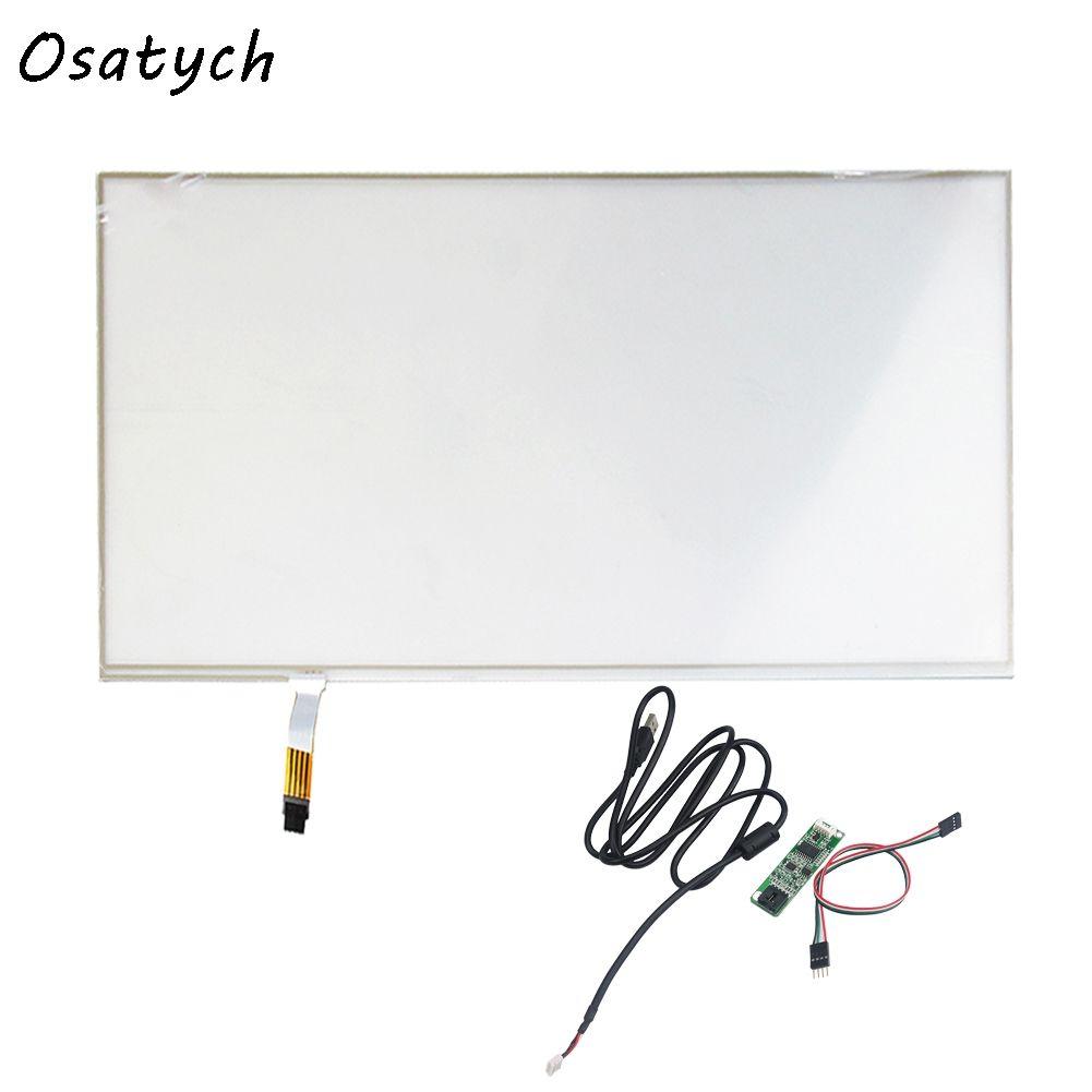 21,5 Zoll Resistive für 490mm * 285mm Touchscreen Panel 490mm x 285mm 4 Draht USB Kit für 21,5 Monitor