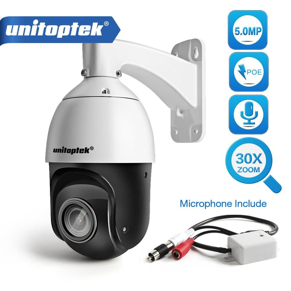 H.265 5MP POE IP PTZ Kamera Audio Speed Dome CCTV Kamera Sicherheit Onvif Außen Pan Tilt 30X ZOOM Tag Nacht laser IR 100m P2P