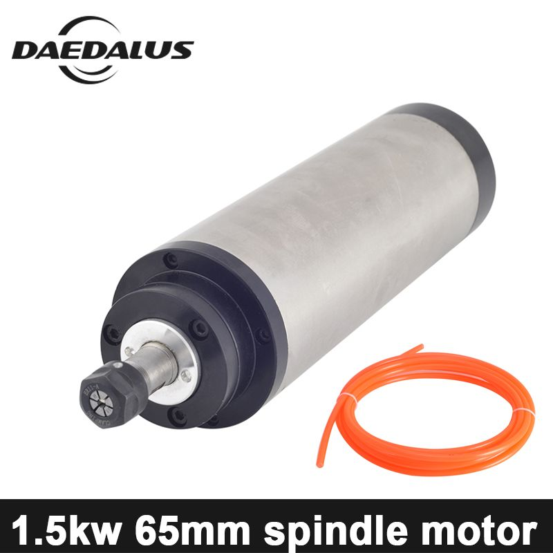 1.5KW CNC Spindle Motor 65MM ER11 Water Cooled Spindle 110V/220V With 4 Bearings + 5MM Water Pipe For Engraver Milling Machine