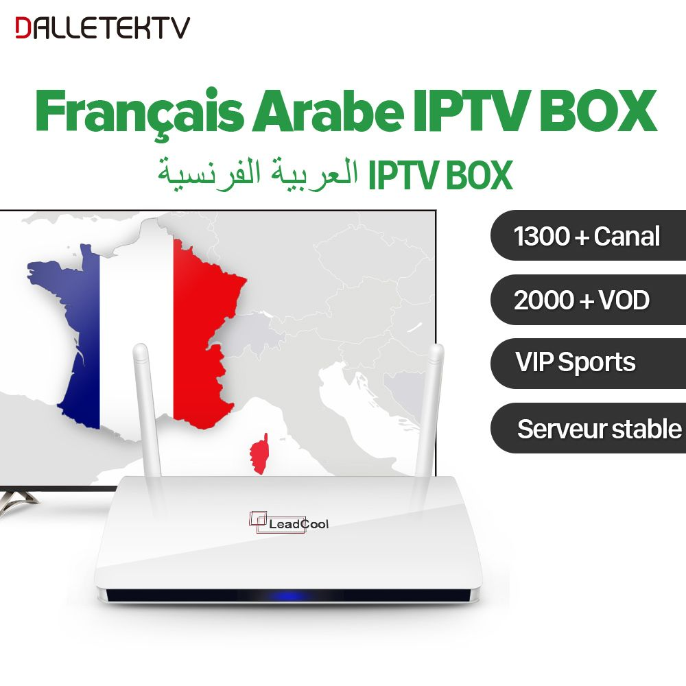 Dalletektv QHDTV Arabic French IPTV Box Android 6.0 1 Year IPTV Subscription France Arab Sports VIP Netherlands Belgium IPTV Box