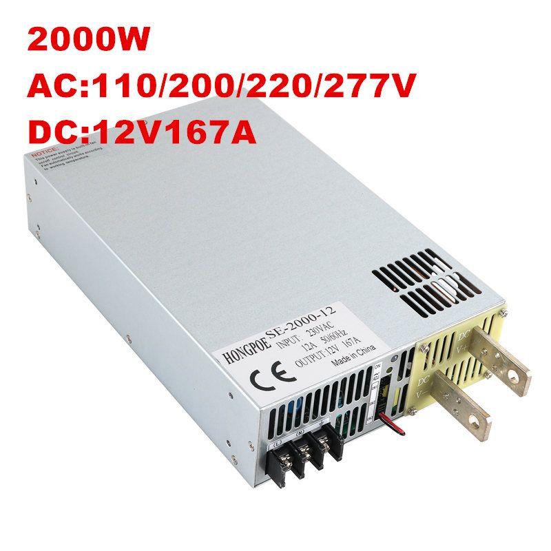 NWE power supply DC12V 15V 24V 30V 36V 48V 60V 68V 72V 110V 2000W ac to dc power supply 110VAC 200VAC 220VAC 277VAC INPUT