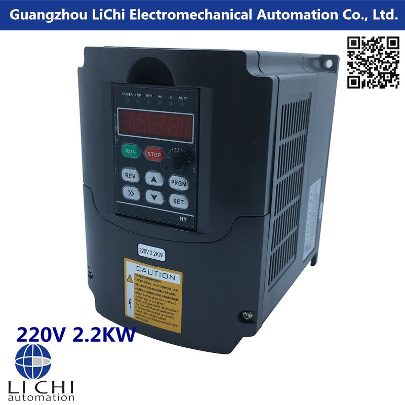 CNC Spindle motor speed control 220v 2.2kw VFD Variable Frequency Drive Inverter 1HP or 3HP Input frequency VFD
