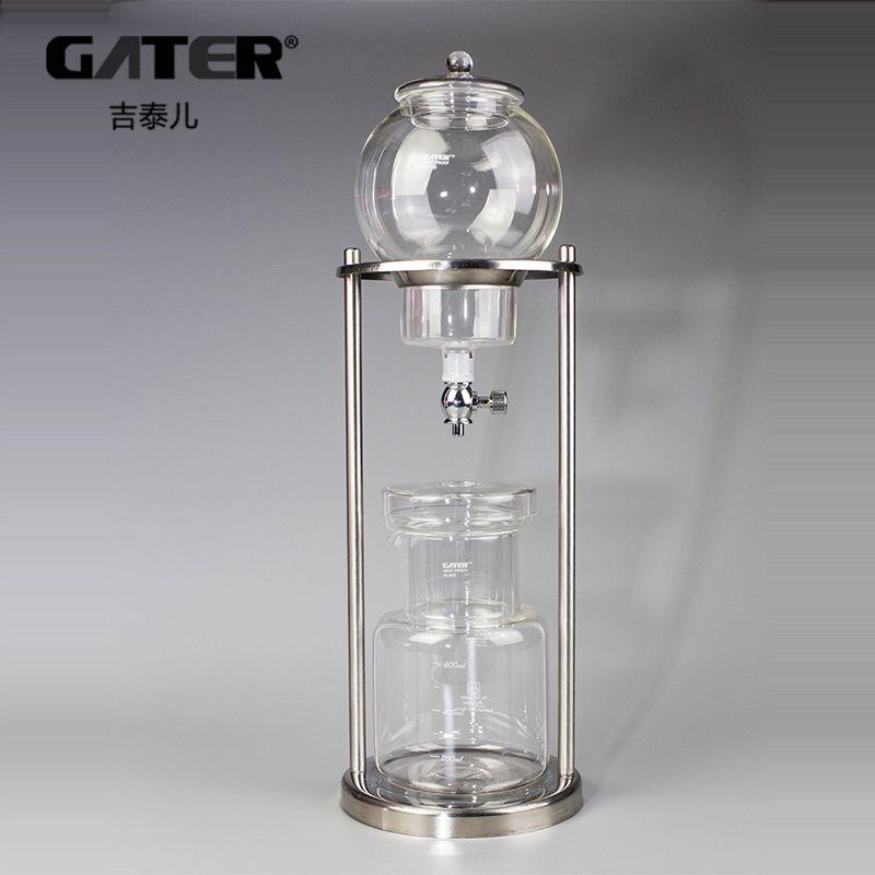 Machine à café goutte à goutte d'eau GATER 600 ml 1000 ml outils filtrants en verre réutilisables cafetière expresso Pot à café