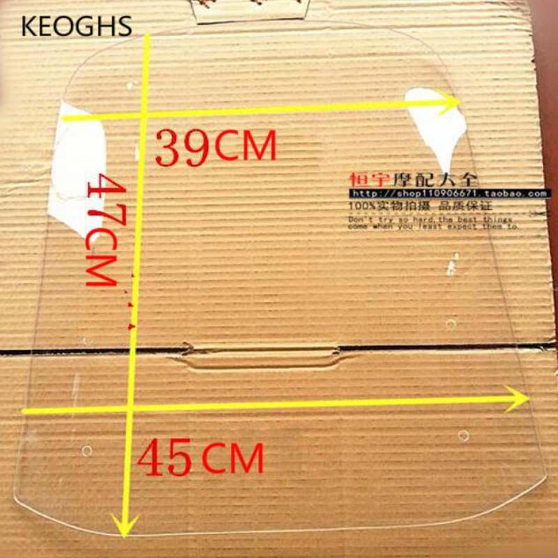 Plexiglass 470*450*3mm universal motorcycle windshield motorcycle wind deflector scooter windscreen deflector street glide