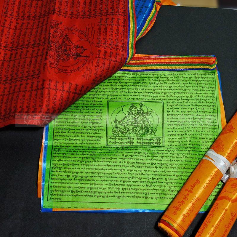 Tibétain bouddhiste drapeaux de prière, bouddhiste Satin vent cheval Lungta, 6.5 mètres, Sutras bouddha motif clair, cinq couleurs 20 drapeaux ensemble