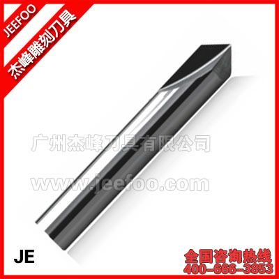 Two Spiral Cutter With Angle /Double Tip With Double Coating