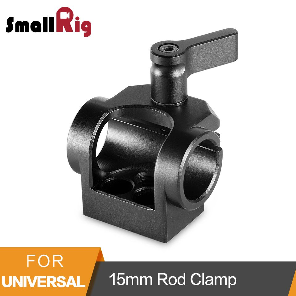 SmallRig 15mm Rod Clamp Single Rod Mount for EVF and Microphone - 1995