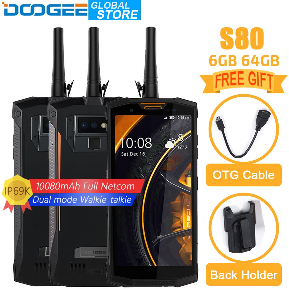 DOOGEE S80 Mobile Phone IP68/IP69K Walkie talkie Wireless Charge NFC 10080mAh 12V2A 5.99 FHD Helio P23 Octa Core 6GB 64GB 16.0M