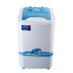 Freeshipping 150 w puissance rondelle peut laver 4.6 kg vêtements + 135 w puissance simple ou chargement par le haut baignoire wahser et sèche Semi automatique