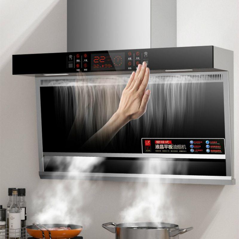 Große Automatische Hebe Küche Dunstabzugshaube Dunstabzugshaube Automatische Reinigung Top & side Saug Körperliche Sensation Smart Hauben Küche