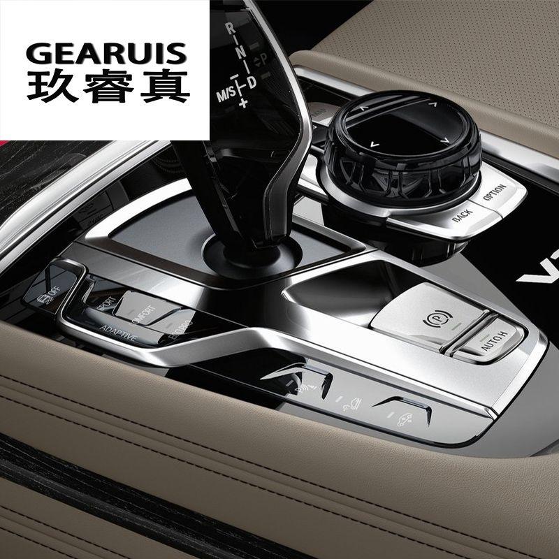 Автомобиль Шестерни коробка переключения Блёстки крышка отделка интерьера останов украшения Декоративная полоса наклейки для BMW F10 5 серии ...