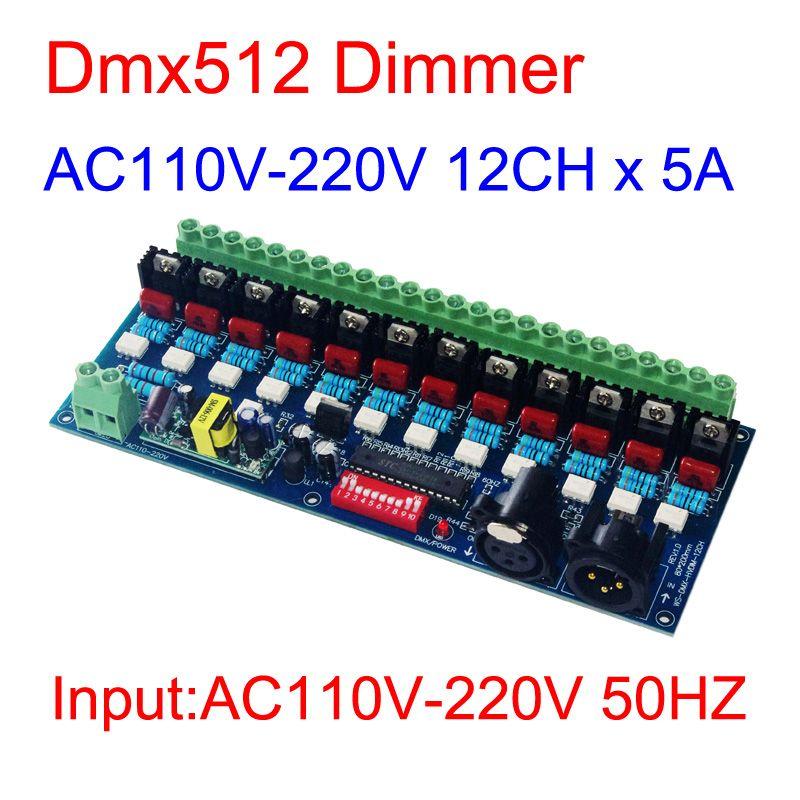 AC110V - 220V High voltage 50HZ 12 channels Dimmer 12CH DMX512 Decoder 5A/CH DMX dimmer For incandescent lights lamp lighting