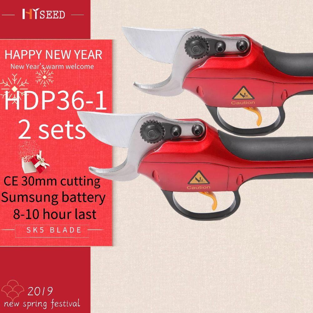 HDP36-1 elektro-schere garten pruner gartenschere (zwei sätze zusammen)