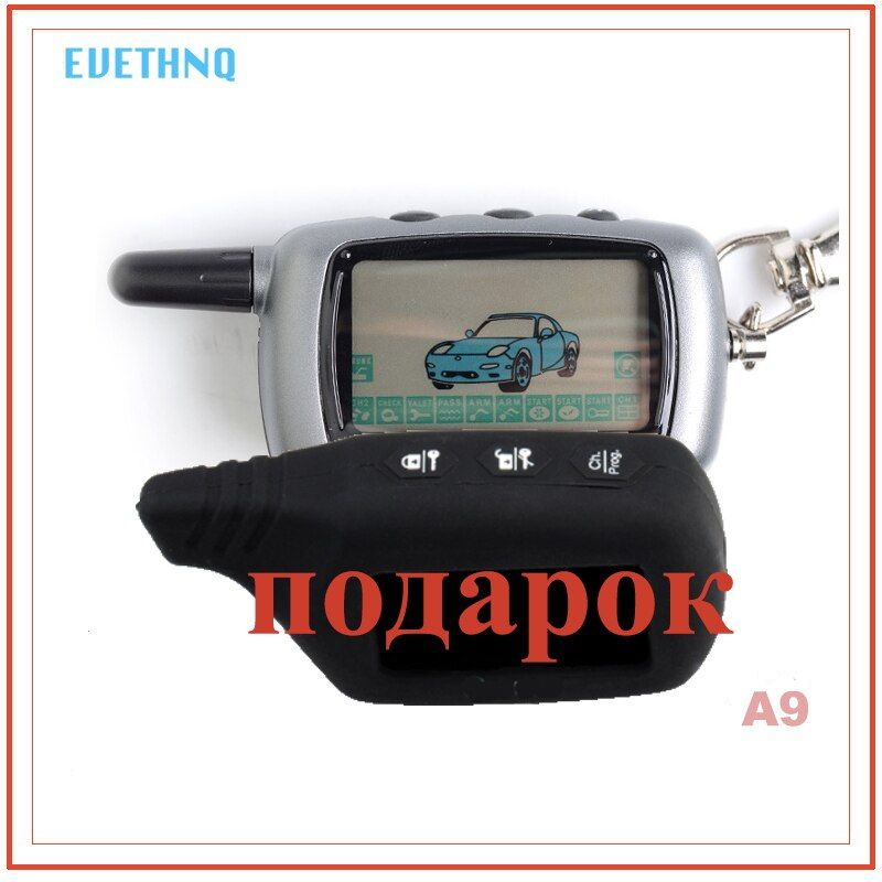 2017 New Hot Selling Starlionr A9 Starline LCD Remote Controller For Two Way Car Alarm Starline A9 Keychain Russian Version